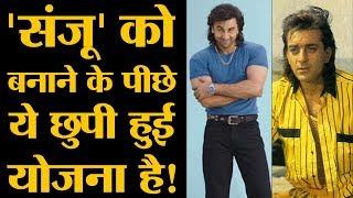 Video Ranbir Kapoor इस आदमी के कारण Sanju Trailer में एकदम Sanjay Dutt लग रहे हैं । Hirani । Sanju Song MP3, 3GP, MP4, WEBM, AVI, FLV Agustus 2018