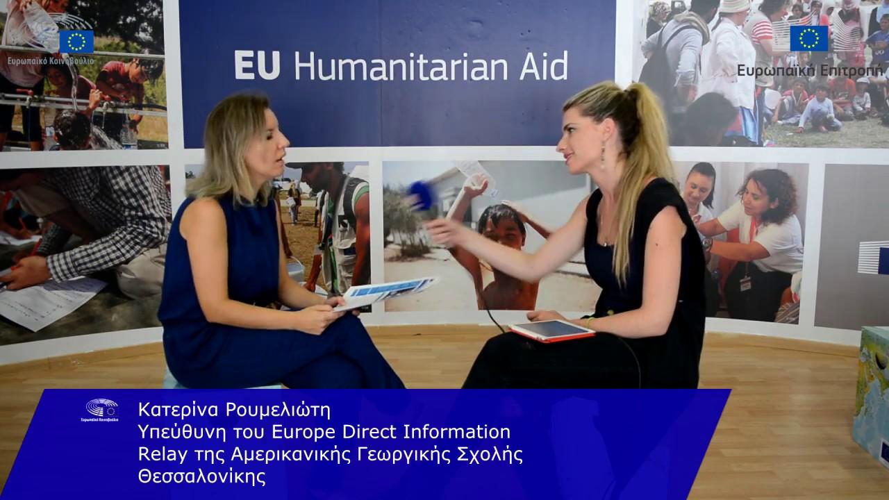 #EU4U Η Ευρωπαϊκή Επιτροπή στην Διεθνή Έκθεση Θεσσαλονίκης 2016