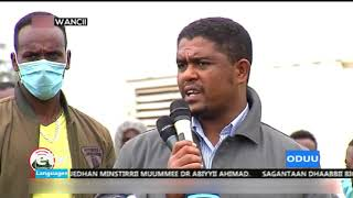 Oduu Afaan Oromoo 28/09/2012|etv
