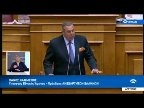 Π. Καμμένος: Ήρθε η ώρα να ανοίξουν όλοι οι φάκελοι της Κύπρου