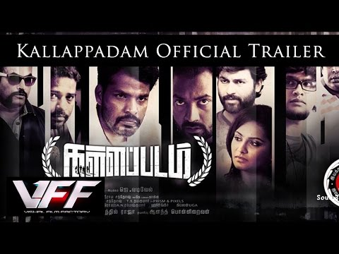 Kallappadam Official Trailer