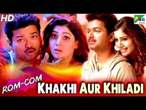 Khakhi Aur Khiladi - Comedy - Romantic Scene   Hindi Dubbed Movie   Vijay, Samantha Akkineni