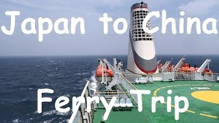 Video Osaka to Shanghai ferry trip on the MS Su Zhou Hao MP3, 3GP, MP4, WEBM, AVI, FLV November 2018