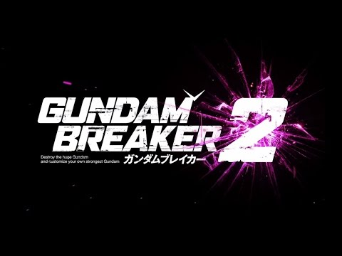 Trailer officiel de Gundam Breaker 2