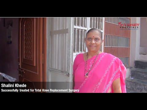 Mrs. Shalini Khede