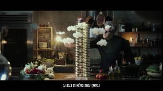 Geffen Tower - Eyal Shani 15