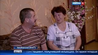 Прорыв в лечении артроза - Репортаж Россия 1