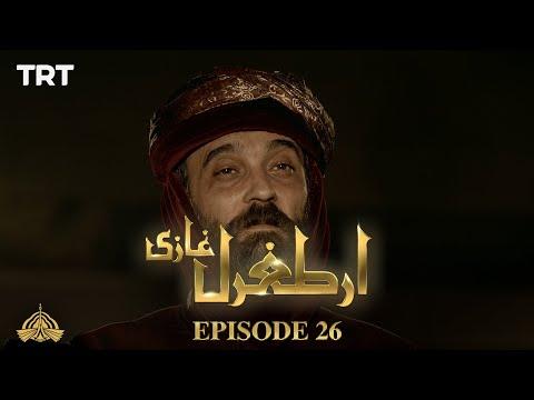Ertugrul Ghazi Urdu | Episode 26 | Season 1