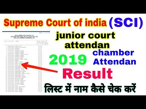 Supreme court of india junior and chamber attendant exam Result 2019|Sci result release