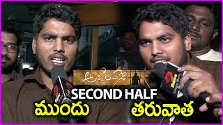 Video Pawan Kalyan Fan Reaction Before And After Watching Agnyaathavaasi Movie Second Half MP3, 3GP, MP4, WEBM, AVI, FLV Januari 2018