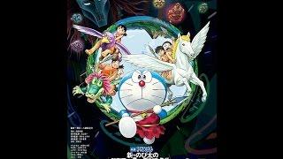 Nonton Doraemon The Movie 36  Nobita And The Birth Of Japan 2016 Trailer Film Subtitle Indonesia Streaming Movie Download