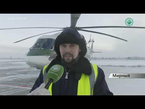 Летные испытания нового Ми-38Т в Мирном