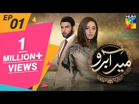 Meer Abru Episode #01 HUM TV Drama 3 April 2019