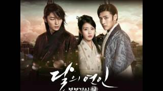 VARIOUS ARTISTS - LOVE OF HAESU  MOON LOVERS OST  BACKGROUND MUSIC