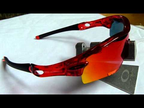 Oakley Radar Xl Blades