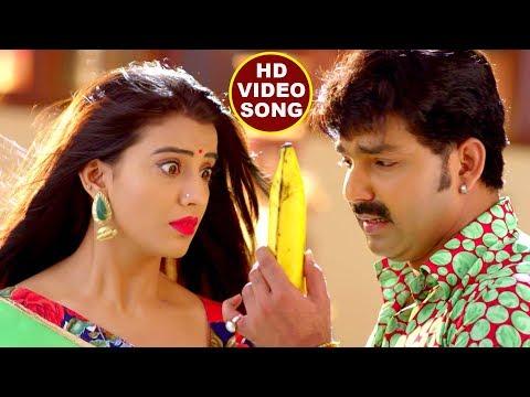 Video Pawan Singh अक्षरा सिंह का हिट गाना - कबुल करs हो - Akshara - Bhar Jata Dhodi - Bhojpuri Songs 2017 download in MP3, 3GP, MP4, WEBM, AVI, FLV January 2017