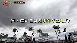 Video New Journey to the West 2 제22화. 리장 브레이크! 은지원 천재설? (23화에 계속) 160419 EP.2 MP3, 3GP, MP4, WEBM, AVI, FLV Juni 2018