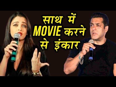 Aishwarya Rai Rejected A Film With Salman Khan, SH