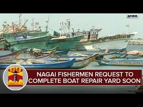 Nagai-Fishermen-Request-To-Complete-Boat-Repair-Yard-Soon--Thanthi-TV