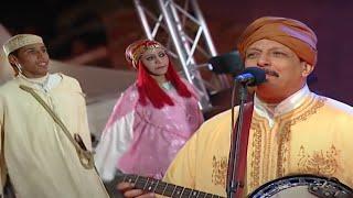 Download Lagu OUDADEN - IMNAA LFIRAQ |Music Tachlhit ,tamazight, maroc , souss , اغنية , امازيغية, مغربية ,جميلة Mp3