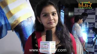 Preethi Speaks at Maan Karate Movie Audio Launch