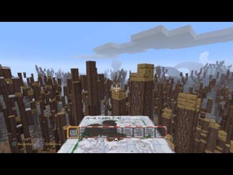 Minecraft: PlayStation®4 Edition:Exploring The Nightmare Before Christmas Mashup Adventure World.