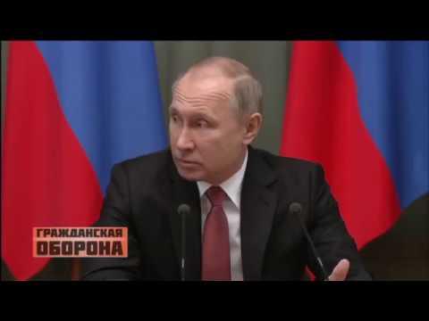 Выборы 2018 в России: Путин навсегда - Гражданская оборона, 16.01.2018