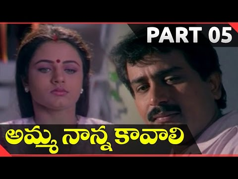 Video Amma Nanna Kavali Movie Part 05/10 || Anand, Ooha, Prakash Raj || Shalimercinema download in MP3, 3GP, MP4, WEBM, AVI, FLV January 2017