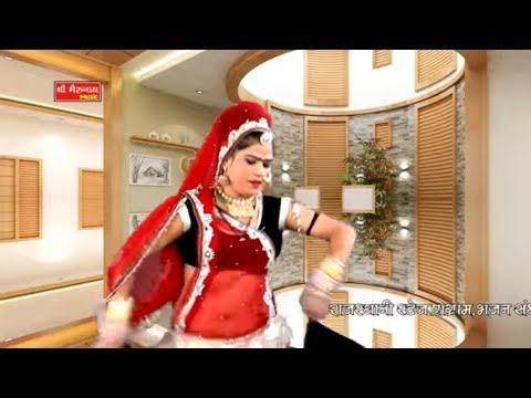 Video ममता रंगीली विवाह गीत - ब्याण खाले अलवर का पेड़ा - Laxman Singh Rawat - Rajasthani DJ Song 2018 download in MP3, 3GP, MP4, WEBM, AVI, FLV January 2017