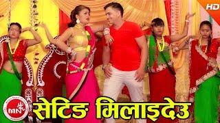 Setting Milaideu - Shanta Pariyar & Dipak Rolpali DK Ft. Ritu, Dhurba & Dilli