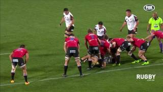 Lions v Sunwolves Rd.15 Super Rugby Video Highlights 2017