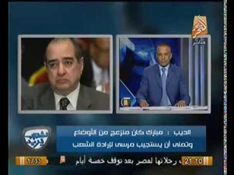 فريد الديب محامى المخلوع مبارك | السيسي تربيه مبارك وطمرت فيه التربيه