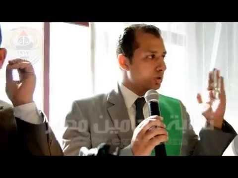 محمد العريبي عضو شباب جنوب القاهرة