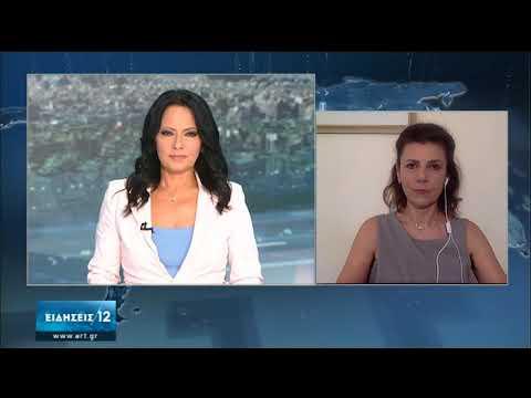 Τουρκία   Αντιδράσεις για τη στρατηγική έντασης   19/07/2020   ΕΡΤ