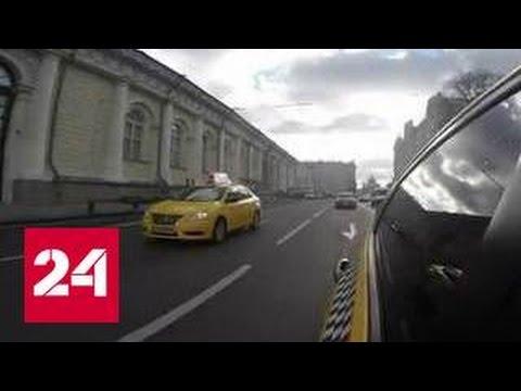"""Скандал вокруг """"Яндекс.Такси"""": водители считают, что их грабят"""