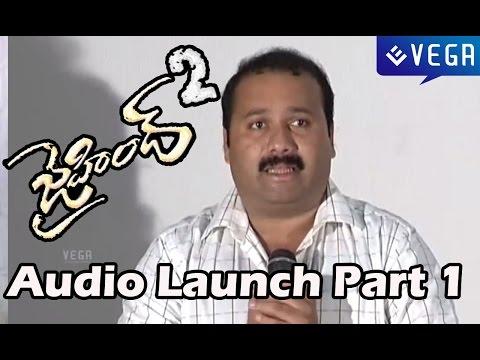Jai Hind 2 - Audio Launch Part 1 - Arjun Sarja - Latest Telugu Movie 2014