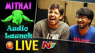 Mithai Movie Audio Launch LIVE | Rahul Ramakrishna | Priyadarshi | Prashant Kumar