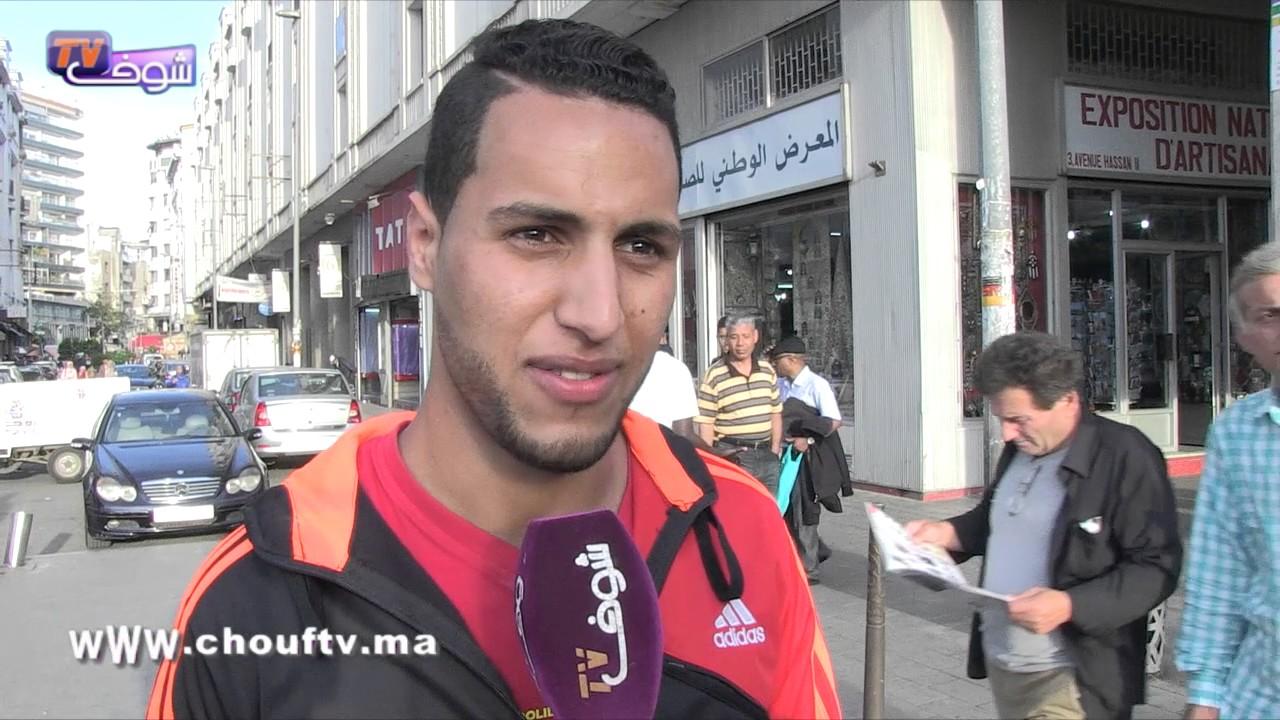 16 ماي.. ذكرى محفورة في أذهان المغاربة (فيديو) | نسولو الناس