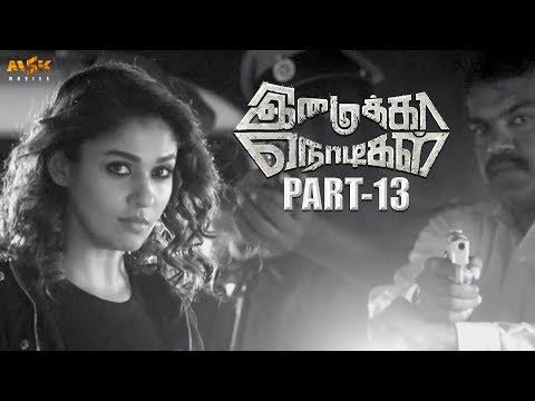 Video Nayanthara Latest Tamil Movie - Imaikkaa Nodigal Part 13   Atharvaa, Nayanthara, Anurag Kashyap download in MP3, 3GP, MP4, WEBM, AVI, FLV January 2017