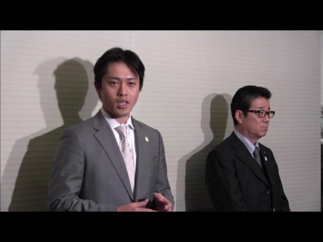 2017年1月31日(火) 第8回副首都推進本部会議 終了後の囲み取材