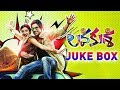Lava Kusha Telugu Full Songs Online