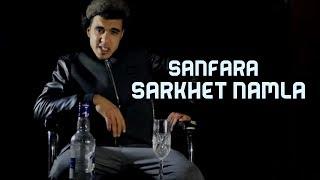 Sanfara -  Sarkhet Namla | صرخة نملة
