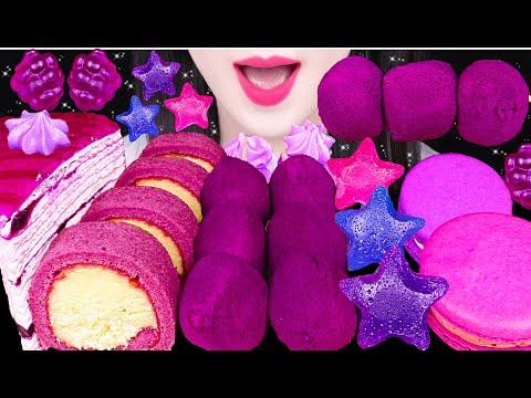 ASMR PURPLE FOOD *STAR KOHAKUTO, SWEET POTATO CAKE, RICE CAKE, GUMMY 보석 젤리, 고구마 떡 먹방 EATING SOUNDS