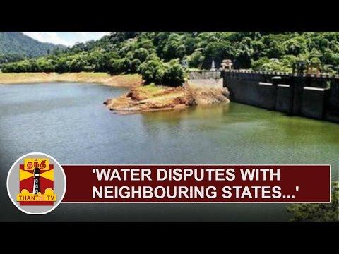 Water-Disputes-with-Neighbouring-States--Thanthi-TV