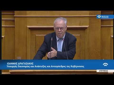 Ι.Δραγασάκης (Υπουργ.Οικονομίας.Αντιπρ.Κυβέρνησης)(Προϋπολογισμός 2019)(17/12/2018)