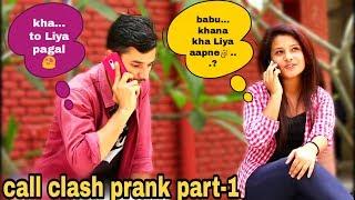 Video call clash prank on Cute GirLs | Prank in india by Hitesh films MP3, 3GP, MP4, WEBM, AVI, FLV Desember 2018