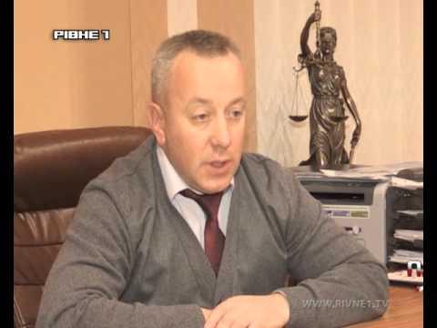 На хабарі у 3.5 тисячі доларів викрили голову Здолбунівського районного суду [ВІДЕО]