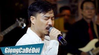 Download Lagu Đoạn Tuyệt - Quang Lập | GIỌNG CA ĐỂ ĐỜI Mp3