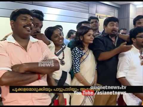 Onam Celebration at Asianet News Trivandrum Office | 8 Sep 2016