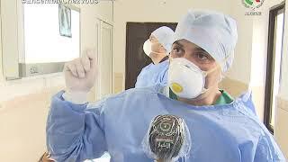 مستشفى بني مسوس   تجربة للعلاج بالكلوروكين